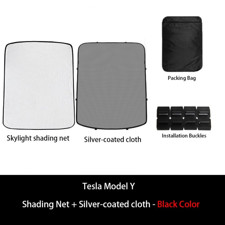 Model Y Car Roof Shading Net/ Silver Coated Cloth